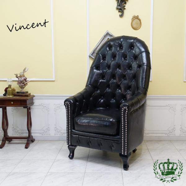 ヴィンセント チェスターフィールド ハイバックソファ